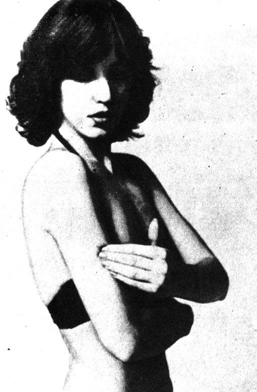 Вибрационный массаж средней части наружной стороны плеча