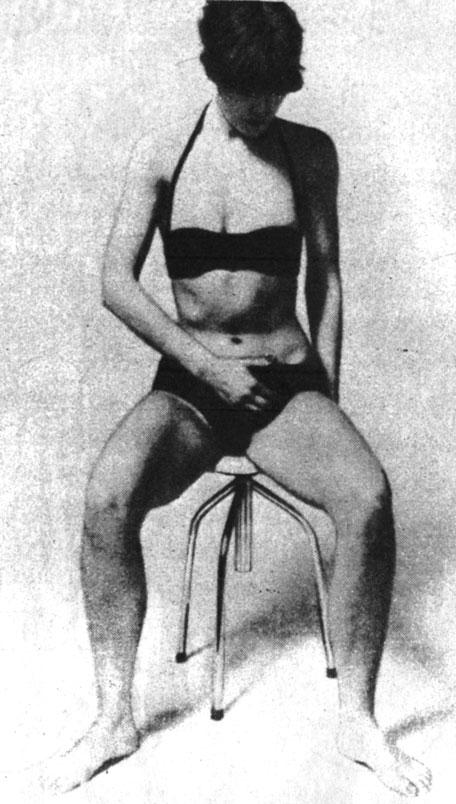Вибрационный массаж паховой области